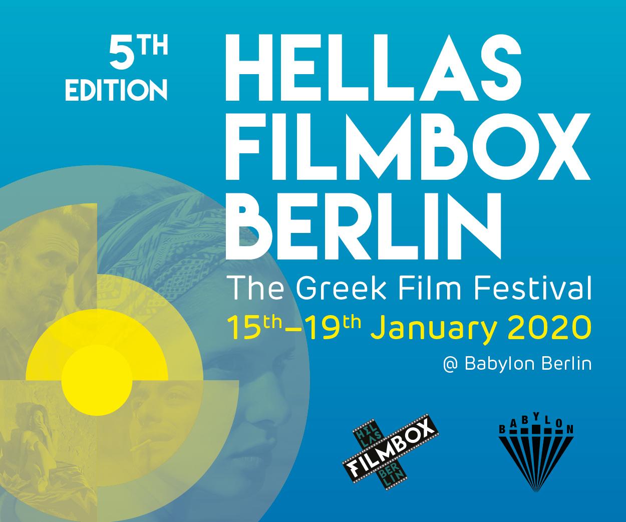 Filmbox2020